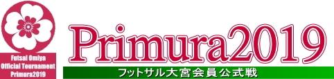 Primura_1