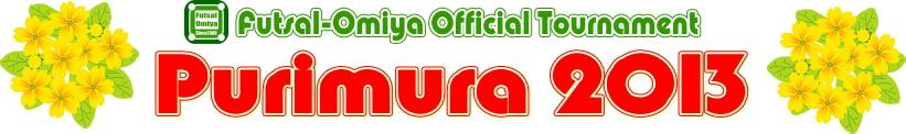 Purimura2013