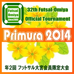 Purimura2014bana