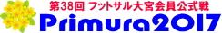 Purimura2017