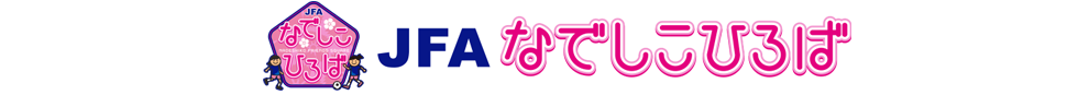 Title_nadeshiko_2