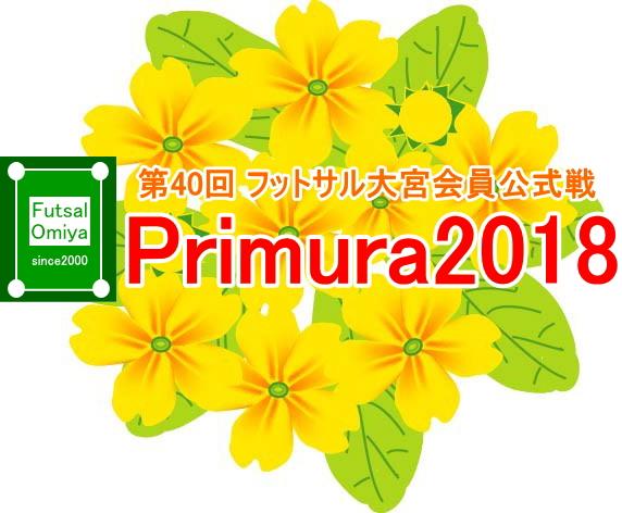 Primura2018lodo