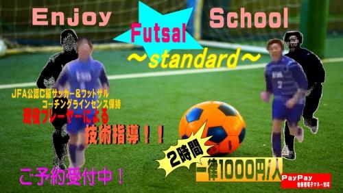 Enjoy-futsal-school