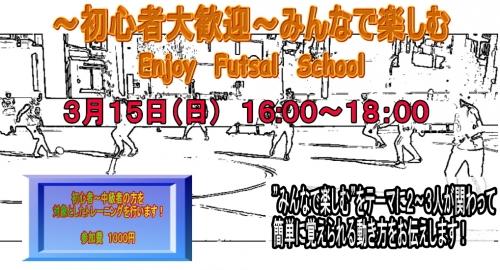 Photo_20200308163101