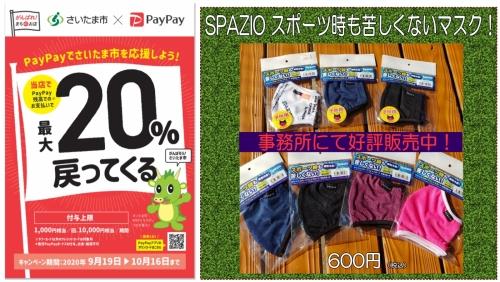 Photo_20201012200101